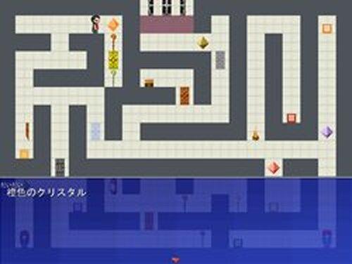 らんらん少女 エデンの浮かぶ日 Game Screen Shots