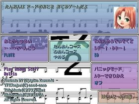 音感テスター2VX版 Game Screen Shot2