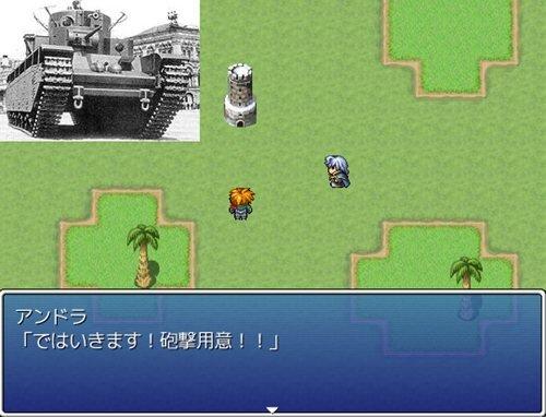 勇者と姫と囚われの魔王 Game Screen Shot1