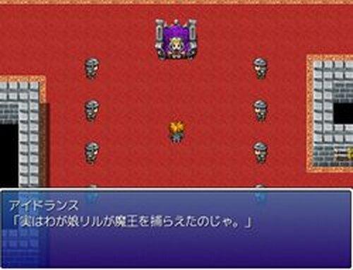 勇者と姫と囚われの魔王 Game Screen Shots