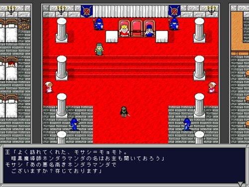 ドッコイショ王国物語 Game Screen Shot1