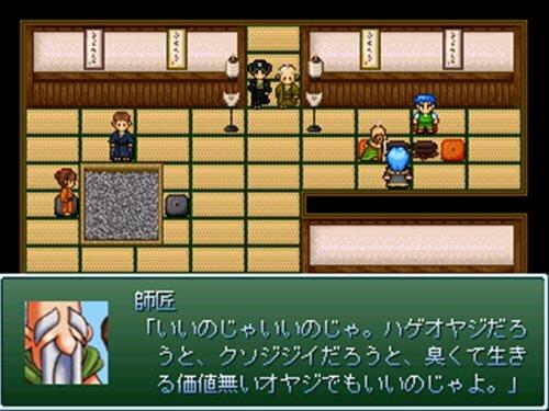 お父さんの伝説3 Game Screen Shot1
