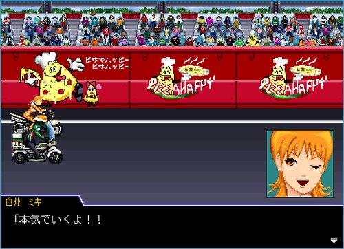 ハッピーチャレンジャー山田 Game Screen Shot1