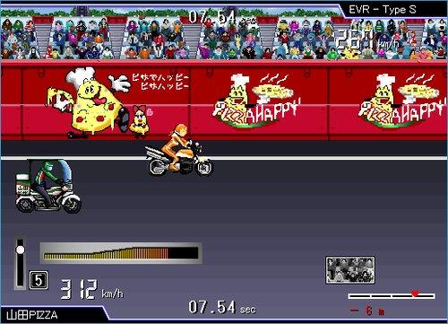 ハッピーチャレンジャー山田 Game Screen Shot2