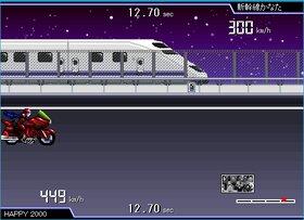 ハッピーチャレンジャー山田 Game Screen Shot3