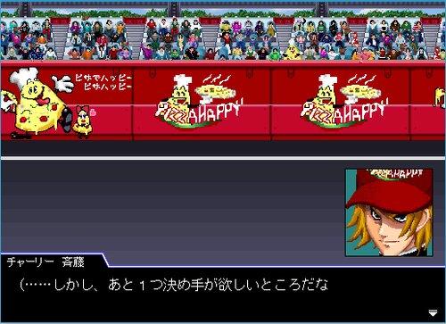 ハッピーチャレンジャー山田 Game Screen Shot5