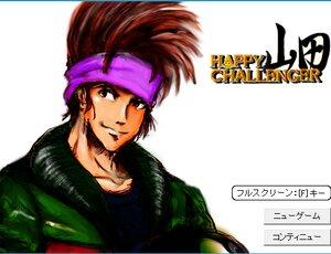ハッピーチャレンジャー山田 Game Screen Shot