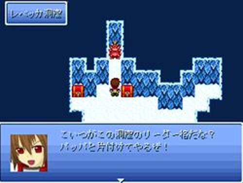 Raul Game Screen Shots
