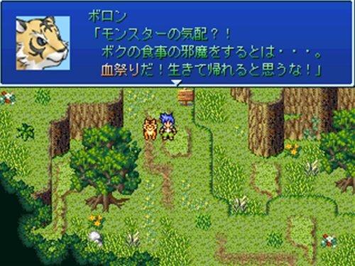 聖竜樹の騎士 Game Screen Shot1