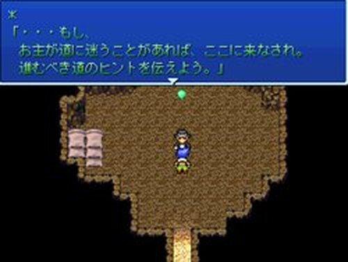 聖竜樹の騎士 Game Screen Shots