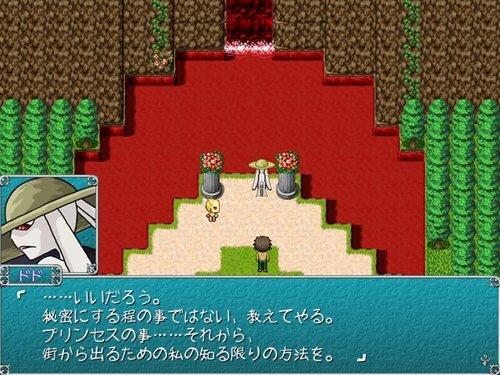 僕とあの子の箱庭絵本 Game Screen Shot1