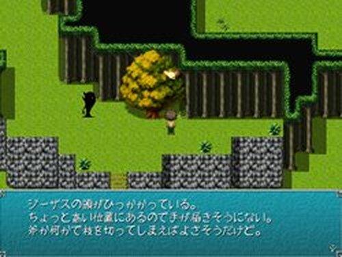 僕とあの子の箱庭絵本 Game Screen Shots