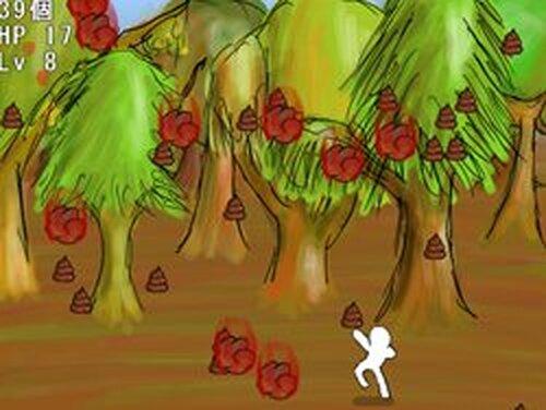 うんこひろい Game Screen Shots