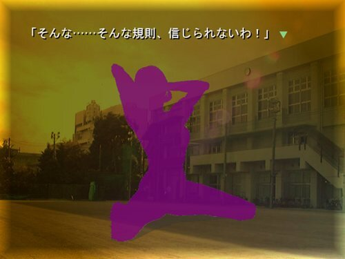 女教師・美喜 ~放課後に揺れる肉体~ Game Screen Shot1