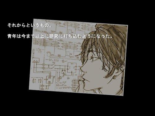 アマイミライ Game Screen Shot