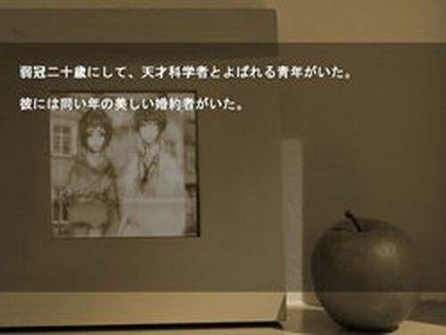 アマイミライ Game Screen Shots