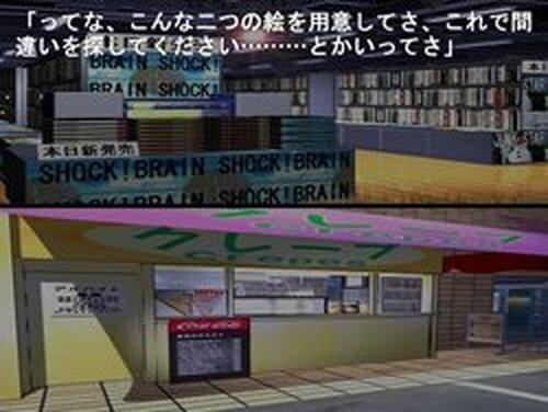 フリーソフト難問奇問 Game Screen Shots