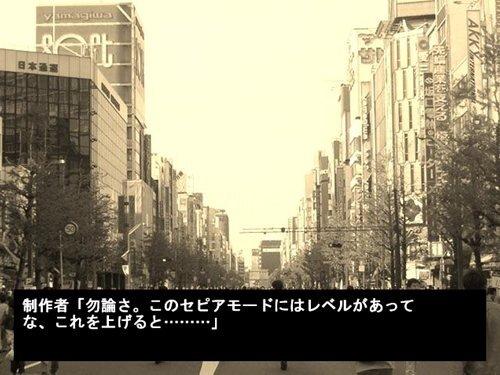 フリーソフト画像編集 Game Screen Shot1