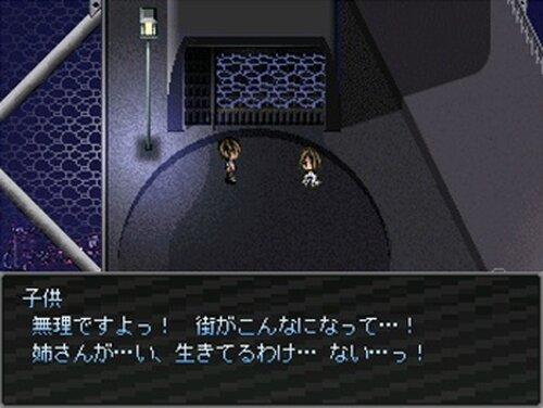不死鳥の棲む街 五章 Game Screen Shot3