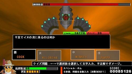 タイピング戦士 Game Screen Shot