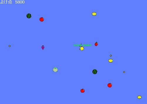 みかんくらいしす Game Screen Shot1