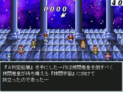 NEN-DIE BATTLER Game Screen Shot