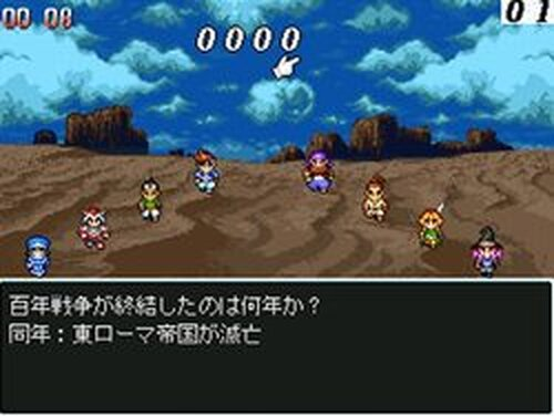 NEN-DIE BATTLER Game Screen Shots