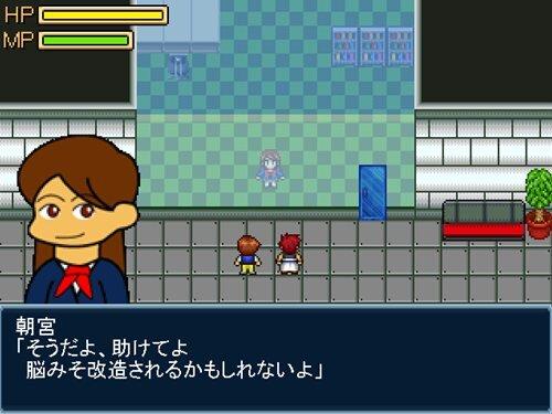 パラレルコレットAC Game Screen Shot1