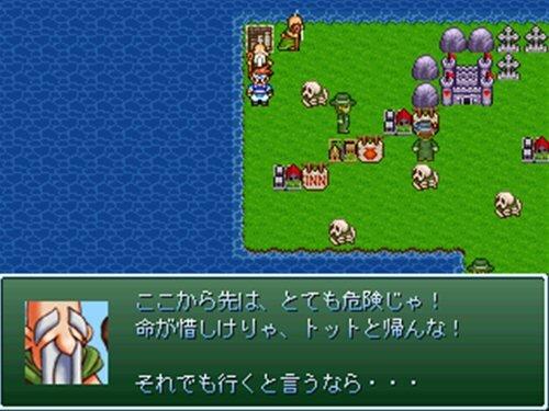 A・H・N・G Game Screen Shot1