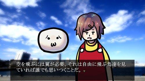 空飛ぶおもち Game Screen Shot1