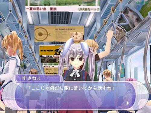 アイスペースウォーズ1 Game Screen Shot1