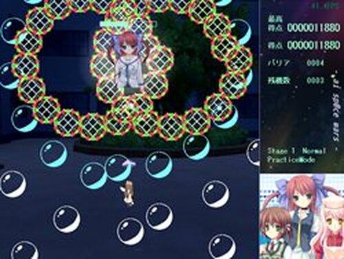 アイスペースウォーズ1 Game Screen Shots