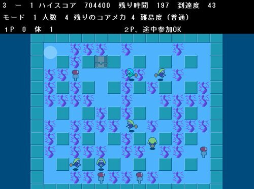 ボムパクマンPLUS Game Screen Shot1