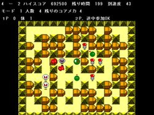 ボムパクマンPLUS Game Screen Shots