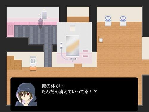Mind Game Game Screen Shot1