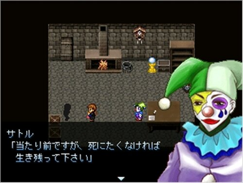 PIERROT+ Game Screen Shot2