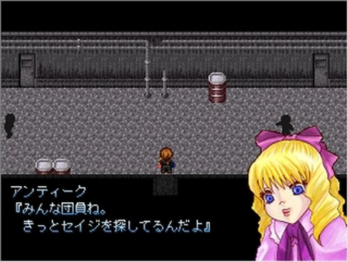 PIERROT+ Game Screen Shot3
