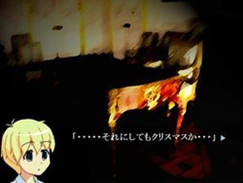 あるお屋敷のクリスマス? -坊っちゃんとメイド編- Game Screen Shots