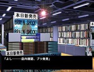 H本in本屋 Game Screen Shot