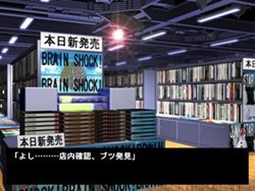 H本in本屋 Game Screen Shots