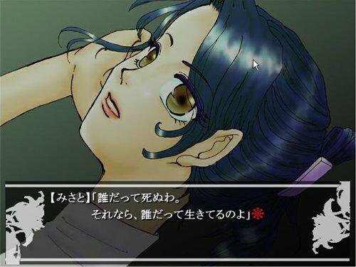 ゆりの印象 Game Screen Shot1