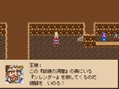 キングスクエスト外伝1 王の訓練場 Game Screen Shot1