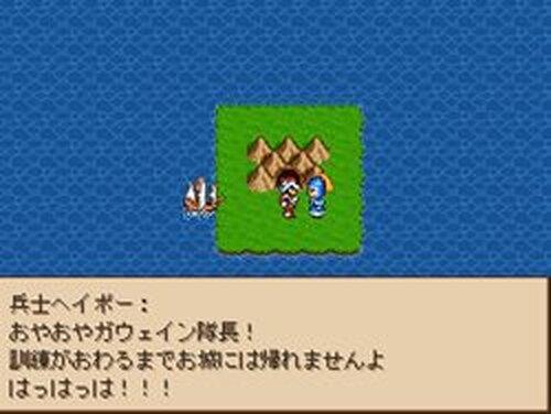 キングスクエスト外伝1 王の訓練場 Game Screen Shots