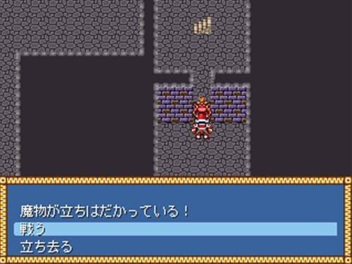 キングスクエスト外伝2 キング救えクエスト Game Screen Shot1