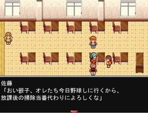 鬱と地獄 Game Screen Shot