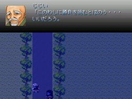 ドリフト野郎 Refine Version Game Screen Shots