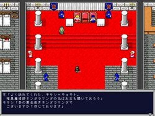 ドッコイショ王国物語 Game Screen Shots