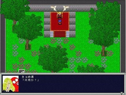 ドッコイショ王国物語2 ~失踪王妃~ Game Screen Shot1