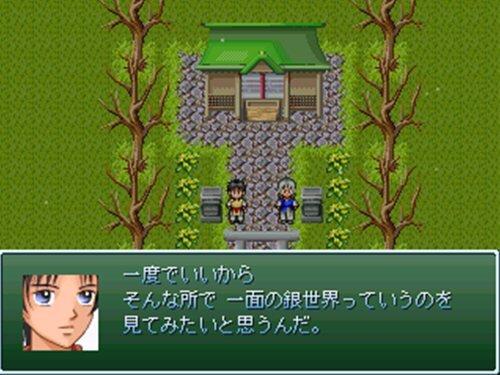 狛犬~鬼vs娘~ Game Screen Shot1