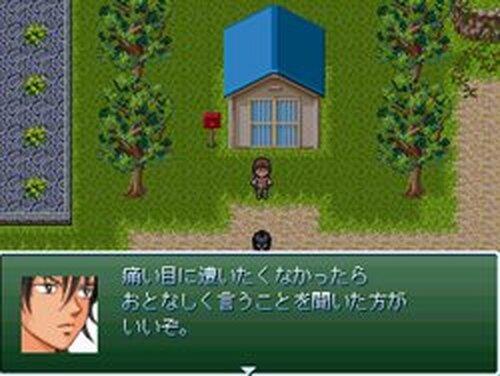 狛犬~鬼vs娘~ Game Screen Shots